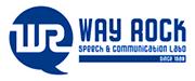 WAY ROCK スピーチ&コミュニケーション Labo